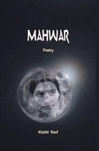 Mahwar